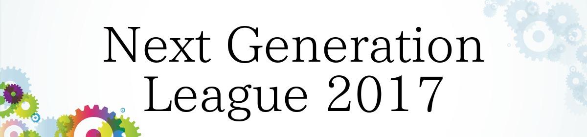Next Generation League 2017