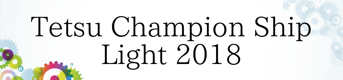 Tetsu Champion Ship Light 2018