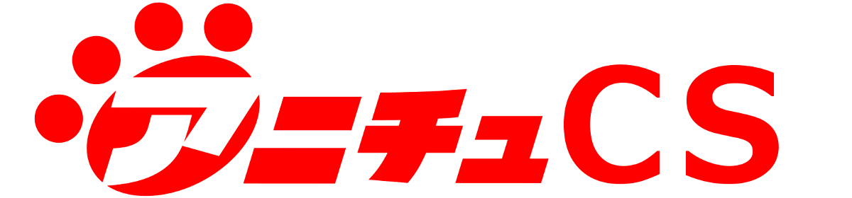 第39回アニチュCS(殿堂構築チーム戦)