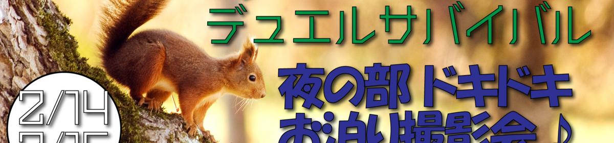 【#遊戯王】マン吉嵐を呼ぶ72時間デュエルサバイバル!夜の部(1日目)