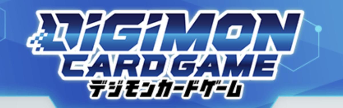 デジモンカードゲームULTIMATE POWER発売記念大会