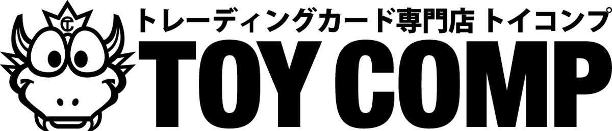 トイコンプ弁天町シャドウバース大会【サポートあり】
