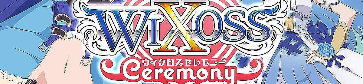 第25回WIXOSSセレモニーin YSマジッカーズ福岡