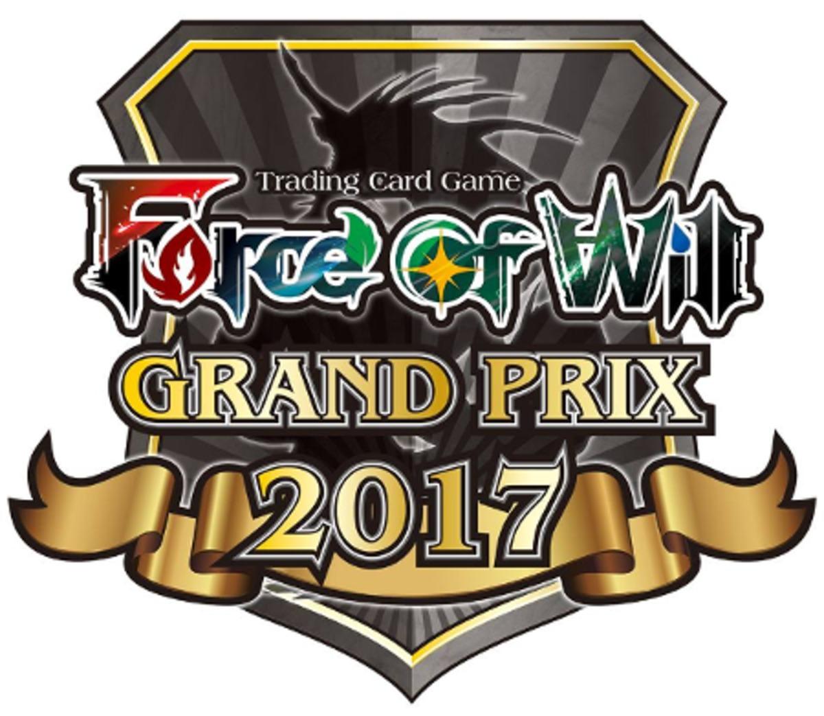 FOW GP福岡2017