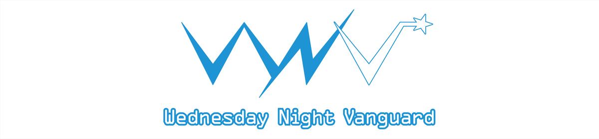 第1回 Wednesday Night Vanguard(公式サポートイベント)