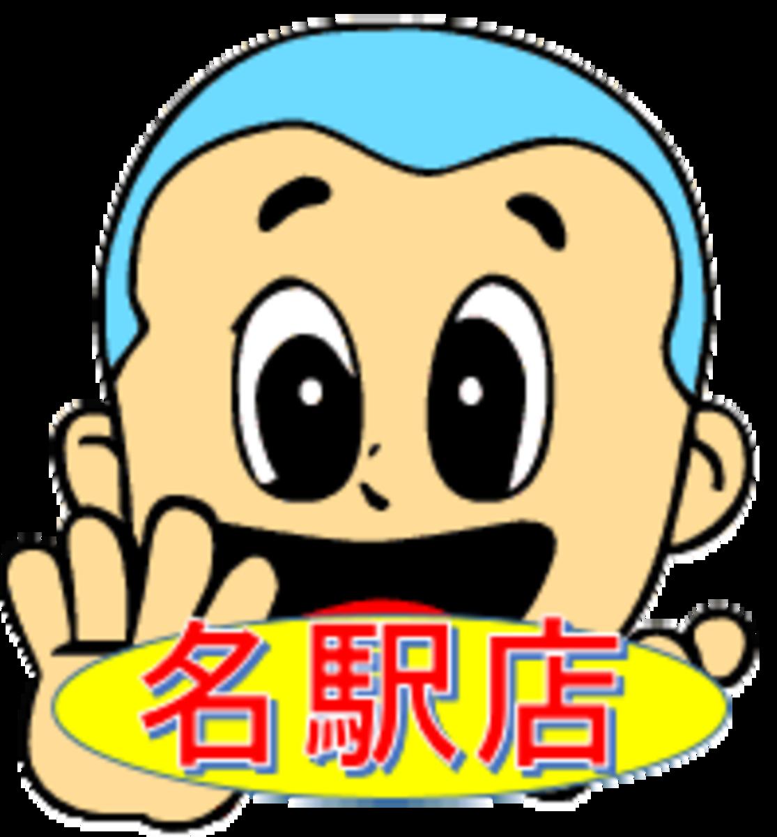 193名駅店☆遊戯王オータムカップ☆【9/30までの現制限】