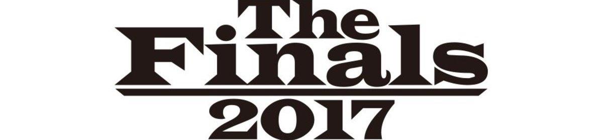 ファイナルズ2017 店舗予選