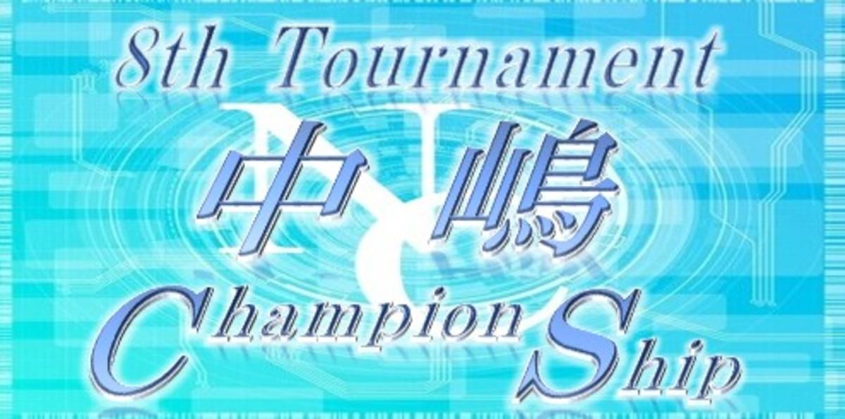 8th 中嶋コーポレーションCS (2人チーム戦)