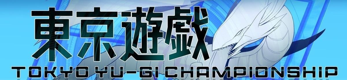 1203東京遊戯3人チーム戦‼in板橋withはっちCS