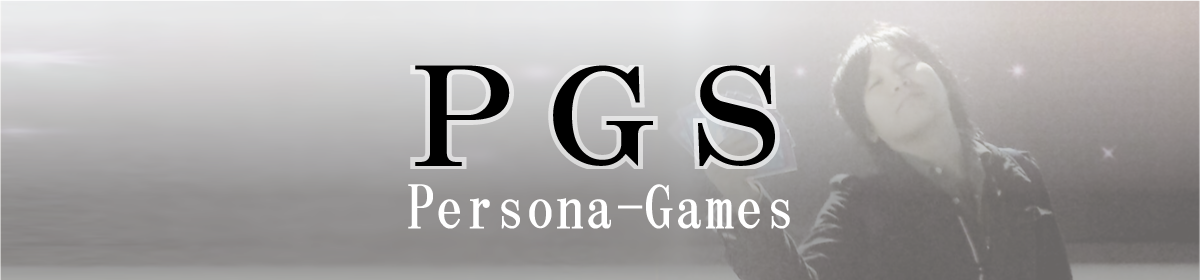 PGS(Persona-Games)