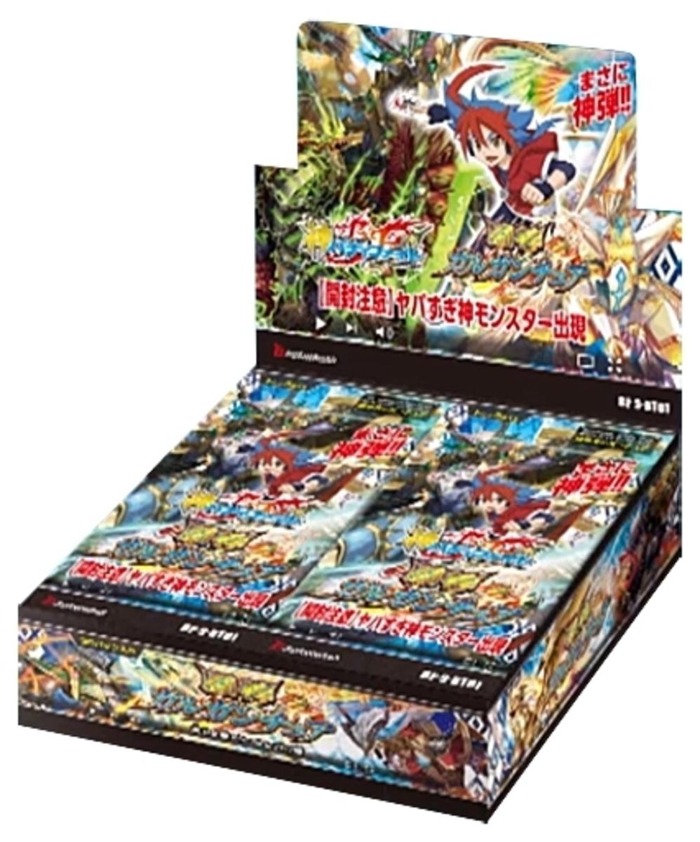 第14回 フューチャーカード 神バディファイト ブースターパック第1弾 闘神ガルガンチュア [BF-S-BT01]ボックス争奪戦