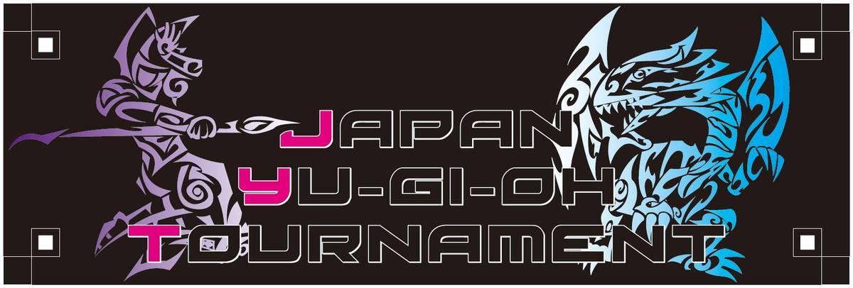 【個人戦プレイベ】Japan YU-GI-OH Tournament 2019 プレイベント with はっちCS